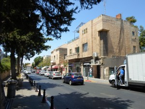 HaGermanit, Jerusalem