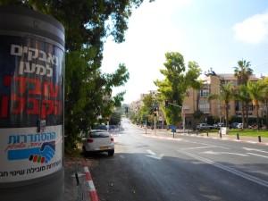 Sabbat in Tel Aviv