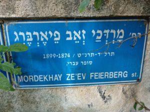 (Mordekhay Ze'ev) Feierberg Street: Hier hab' ich gewohnt