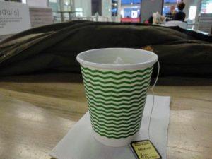 Tee im Aéroport de Bordeaux-Mérignac.